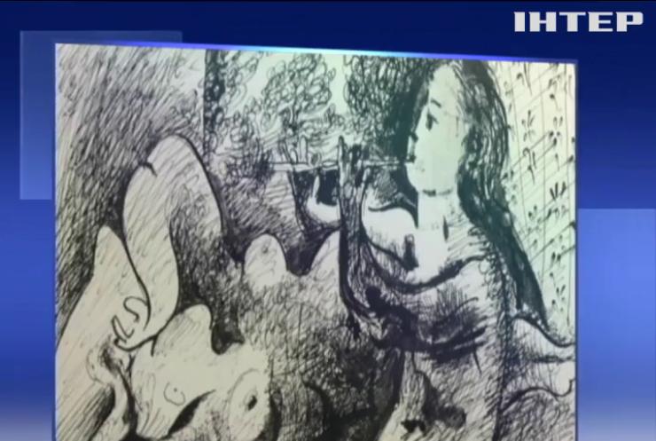 На аукціоні в Парижі продадуть малюнок Пабло Пікассо