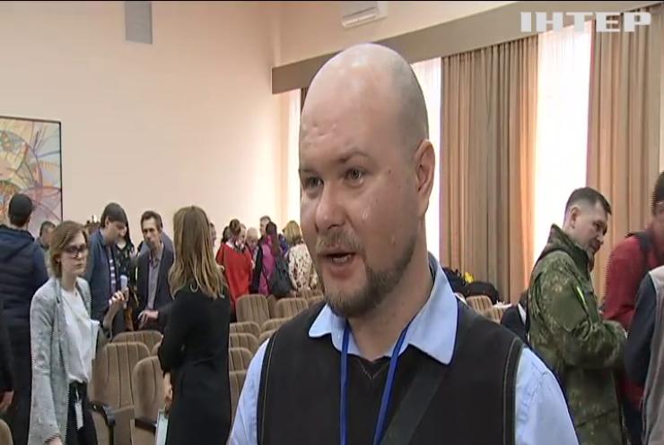 Українські полярники в Антарктиді досліджуватимуть зміну клімату