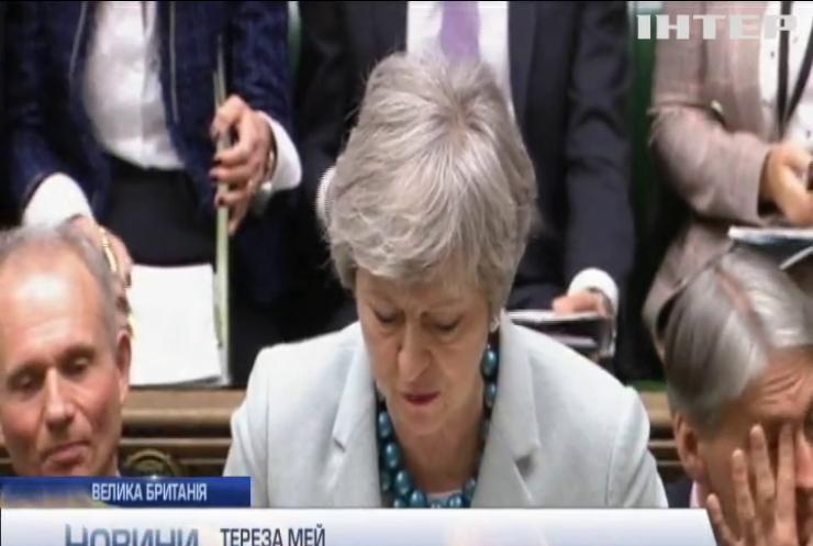 Brexit: парламент Британії голосуватиме за різні варіанти виходу з ЄС