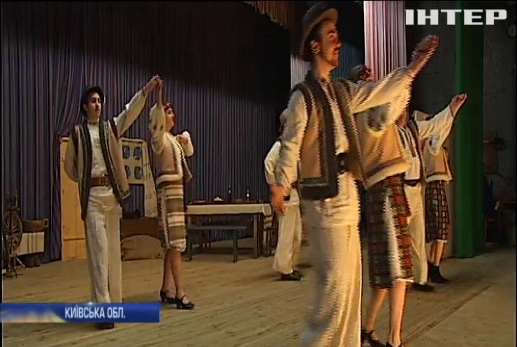 Актори-аматори відроджують на Київщині сільський театр