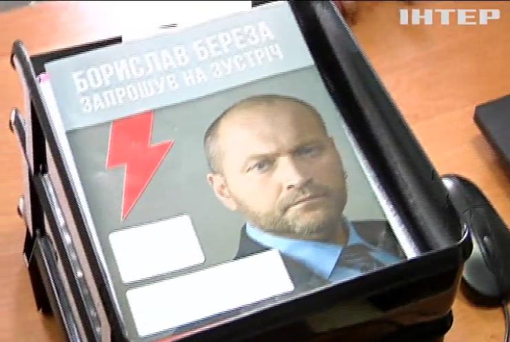 Поліція встановила можливих підозрюваних у нападі на приймальню народного депутата Борислава Берези