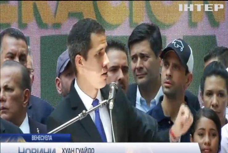 """Операція """"Свобода"""": Хуан Гуайдо оголосив мобілізацію у Венесуелі"""