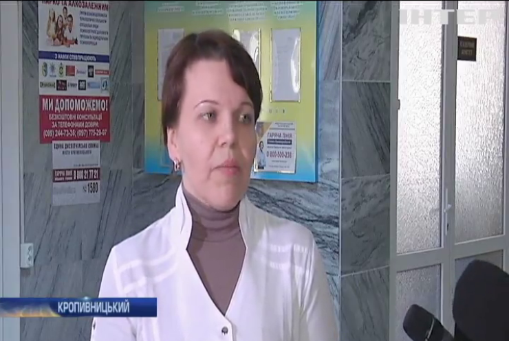 Вибух у Кропивницькому: нові дані про потерпілих та версії поліції
