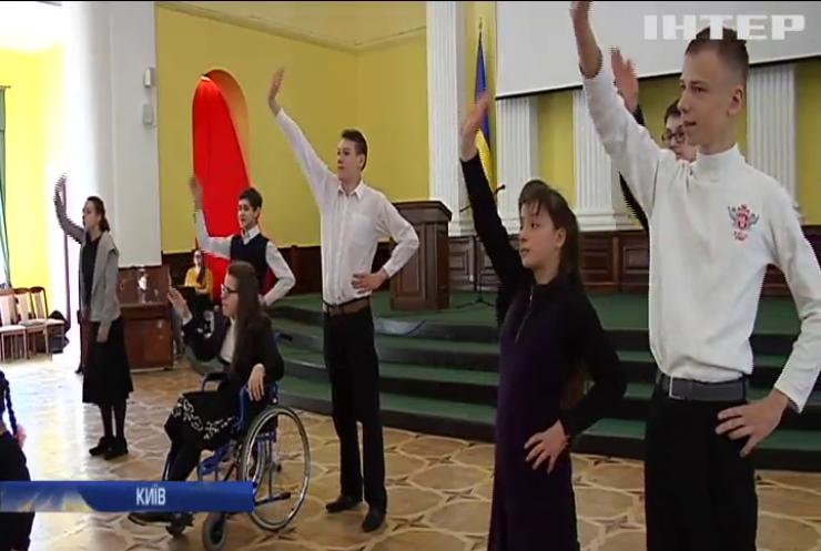 У Києві відбудеться дитячий Віденський Бал