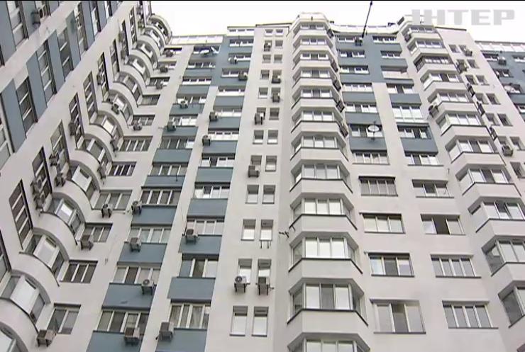 Євросоюз виділив 104 мільйони на утеплення будинків в Україні