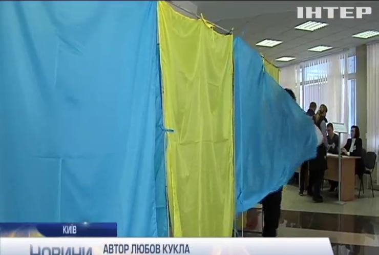 На виборчих дільницях Києва зафіксували численні порушення