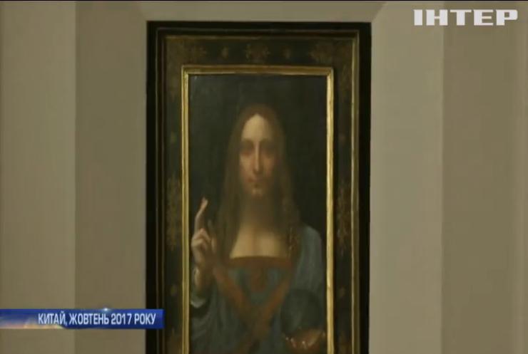 В ОАЕ з музею зникла картина Леонардо да Вінчі