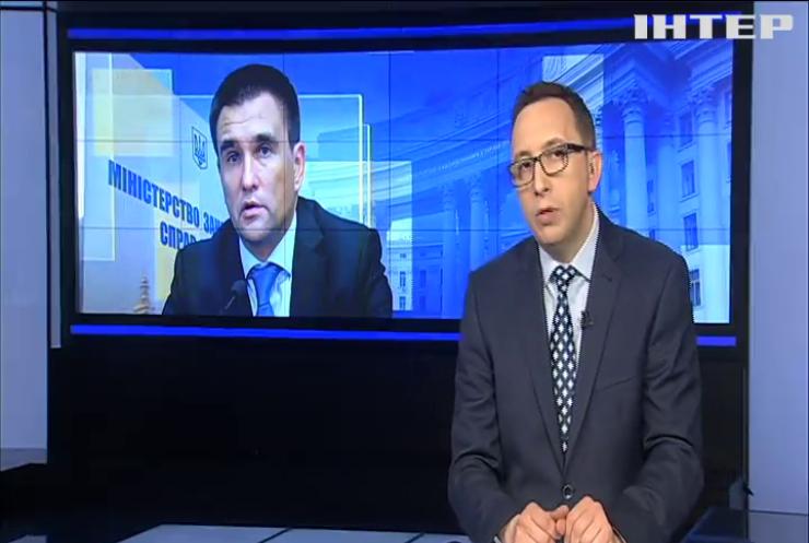 Україна - НАТО: курс країни після виборів не зміниться - МЗС