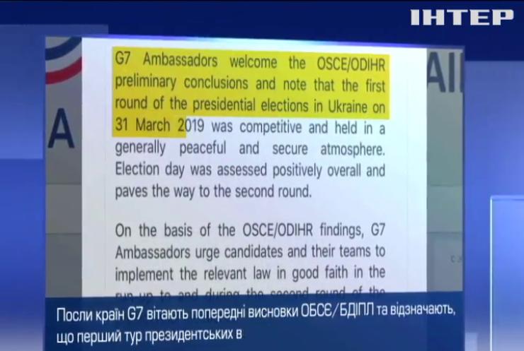 G-7 привітали попередні висновки першого туру президентських перегонів в Україні