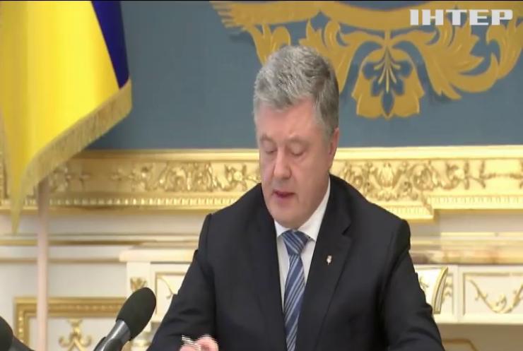 """Керівників """"Укроборонпрому"""" перевірять на детекторі брехні - Петро Порошенко"""