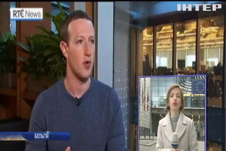 Facebook не гарантує захист від втручання у вибори - Марк Цукерберг