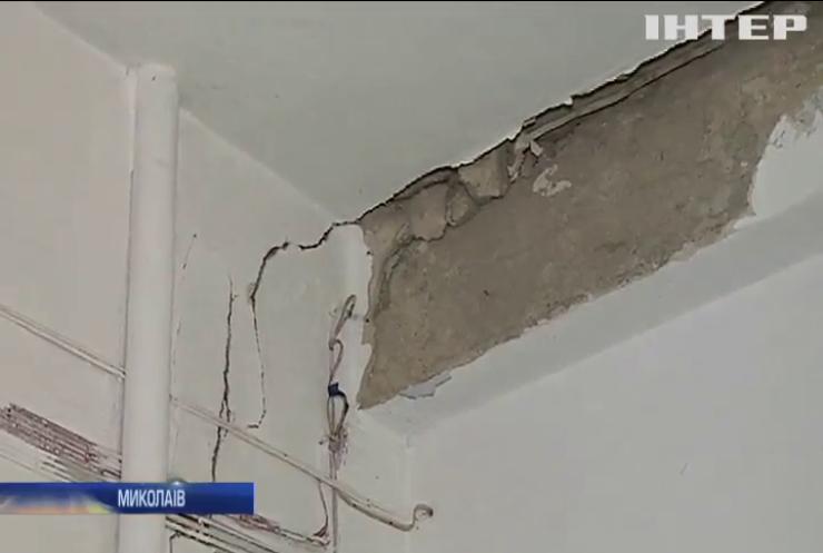 У Миколаєві зруйнувалася обласна дитяча інфекційна лікарня