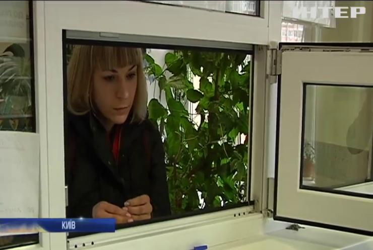 В Україні запроваджують електронні медичні картки