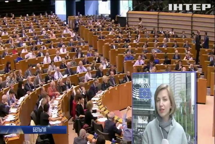 """""""Північний потік-2"""": Європарламент затвердив нові газові директиви"""