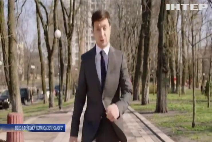 Володимир Зеленський запропонував Юлії Тимошенко модерувати теледебати