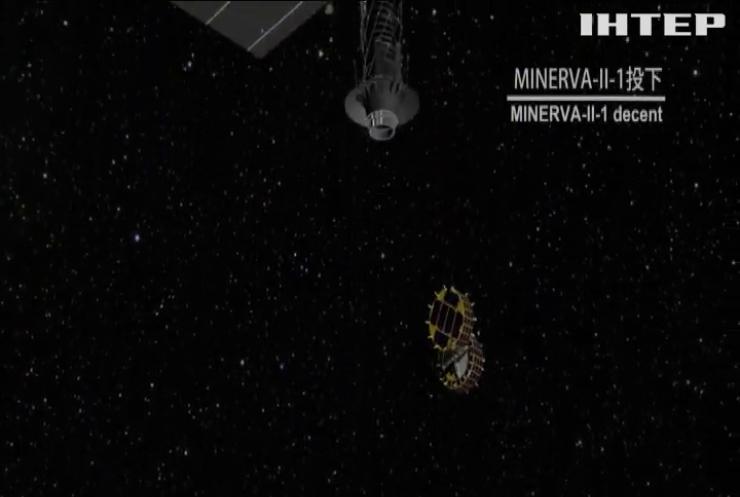 Космічний зонд атакував астероїд на навколоземній орбіті