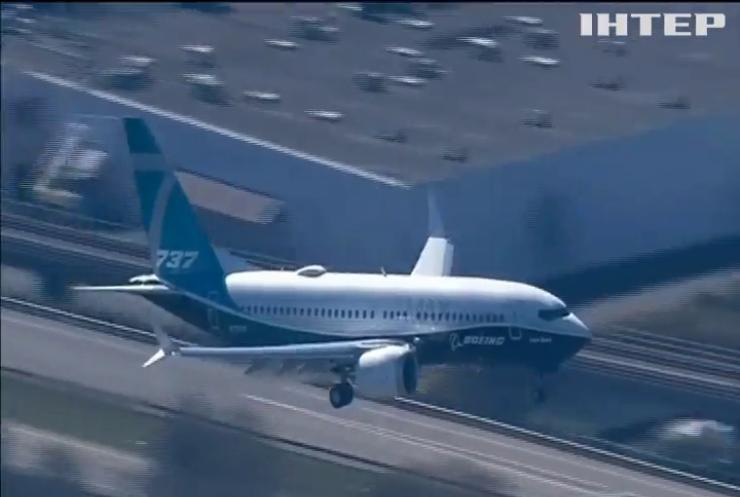 Фахівці встановили причини авіакатастроф Boeing 737 MAX