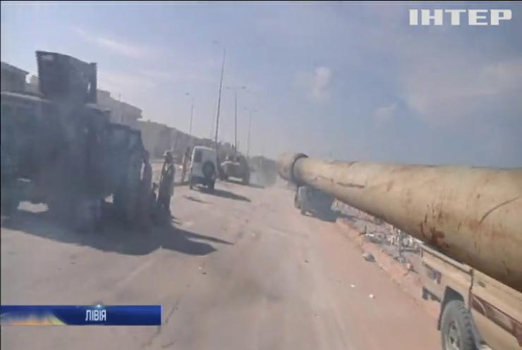 У Лівії внаслідок збройного конфлікту загинули люди