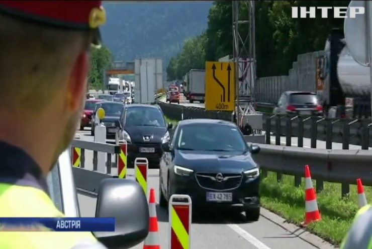 Австрія продовжить боротьбу з мігрантами