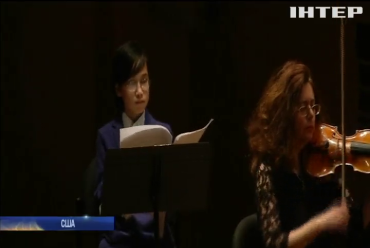 Оркестр Нью-Йорка здивував відвідувачів дитячими композиціями