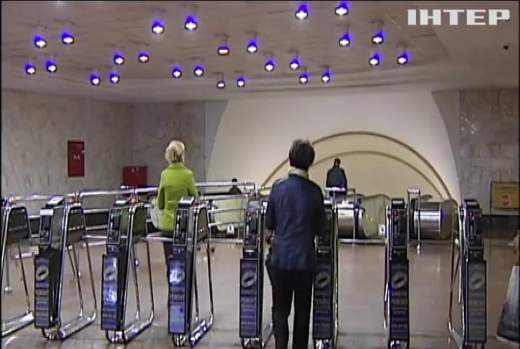 В метро Києва зникнуть жетони: стала відома точна дата