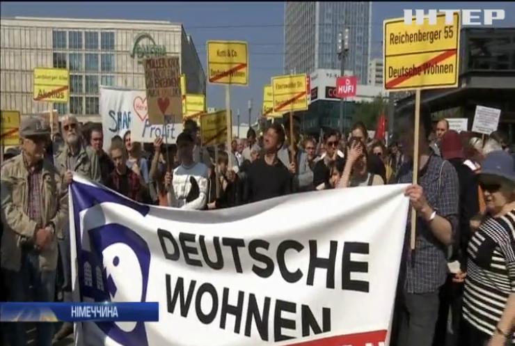 Жителі Німеччини вимагають знизити ціни на оренду житла