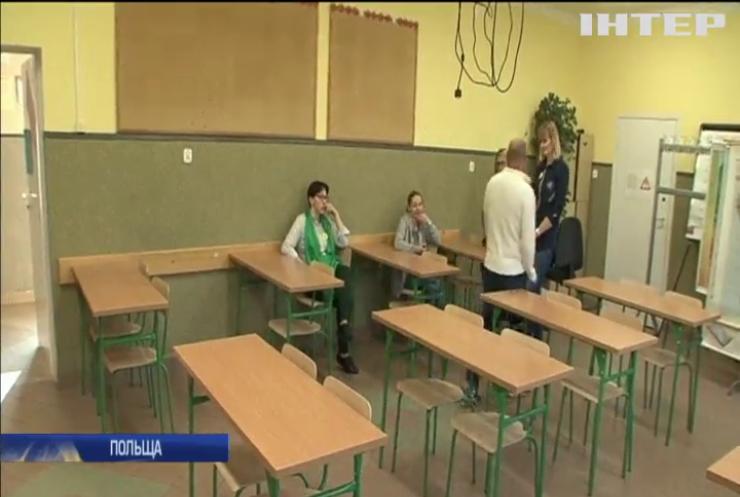 Польські вчителі розпочали безстроковий загальнонаціональний страйк