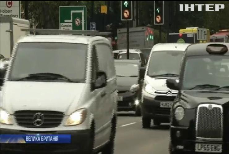 У Лондоні почали штрафувати водіїв старих автівок