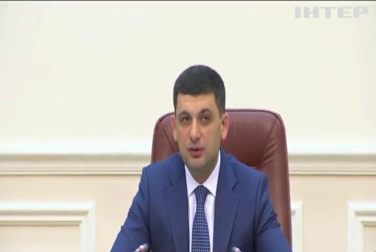 Державний борг України: Володимир Гройсман зробив заяву