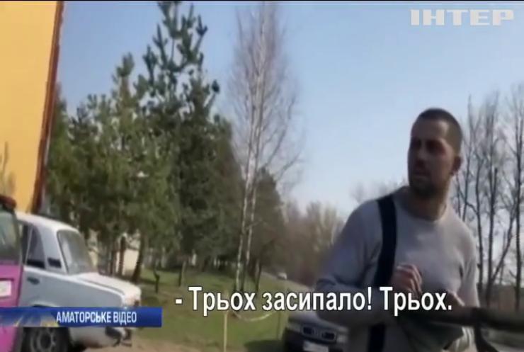 На сміттєзвалищі Львова засипало трьох людей