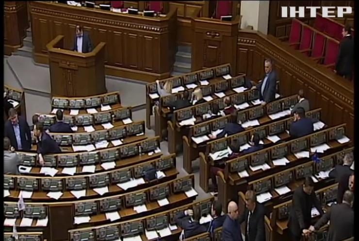 Український парламент обговорює мовний закон