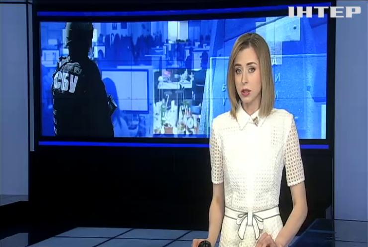 СБУ оголосила в розшук журналіста Володимира Скачка