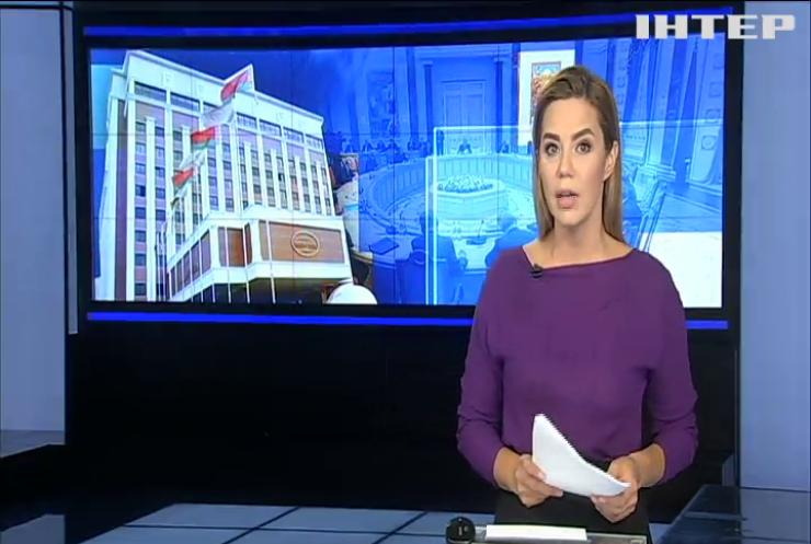 Росія зірвала у Мінську засідання ТКГ