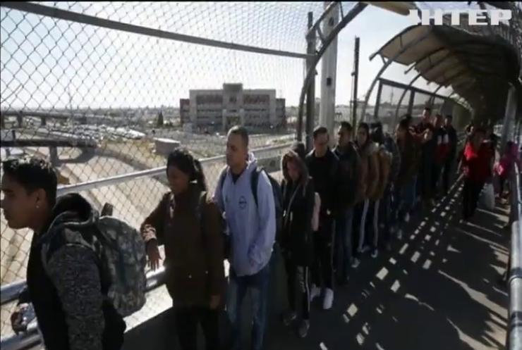 У США рекордна кількість мігрантів шукають притулку