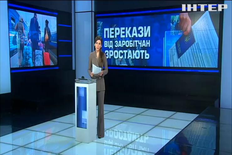 """""""Заробітчани"""" перерахували в Україну рекордні суми грошей - експерти"""