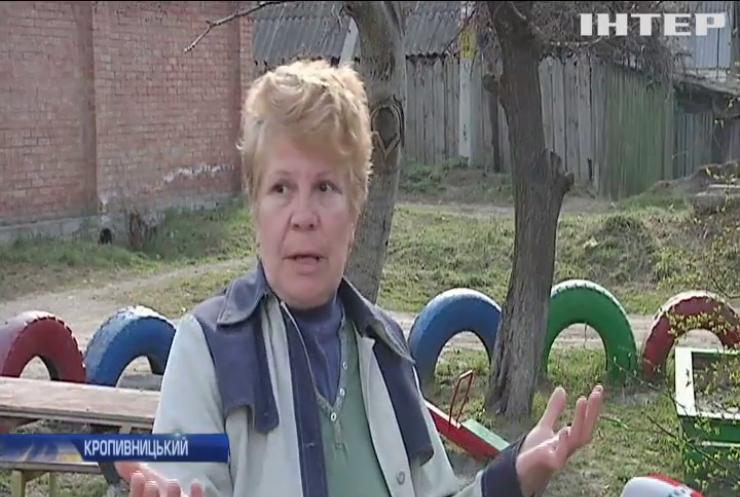 Жителі Кропивницького вимагають розслідувати причини вибухів у житловому секторі