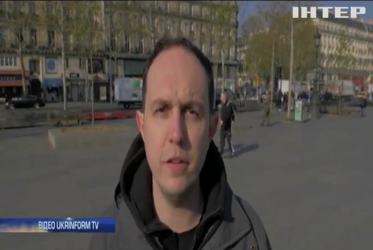 У Парижі українці провели акцію на підтримку Олега Сенцова