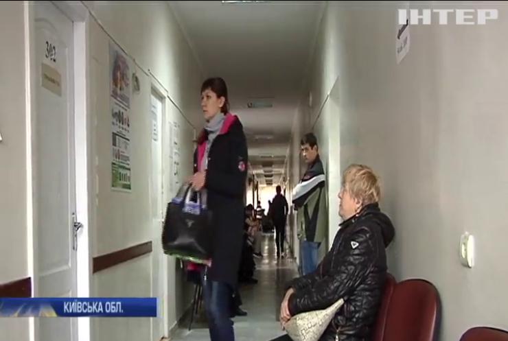 Медреформа в Україні: чим загрожує відсутність декларації