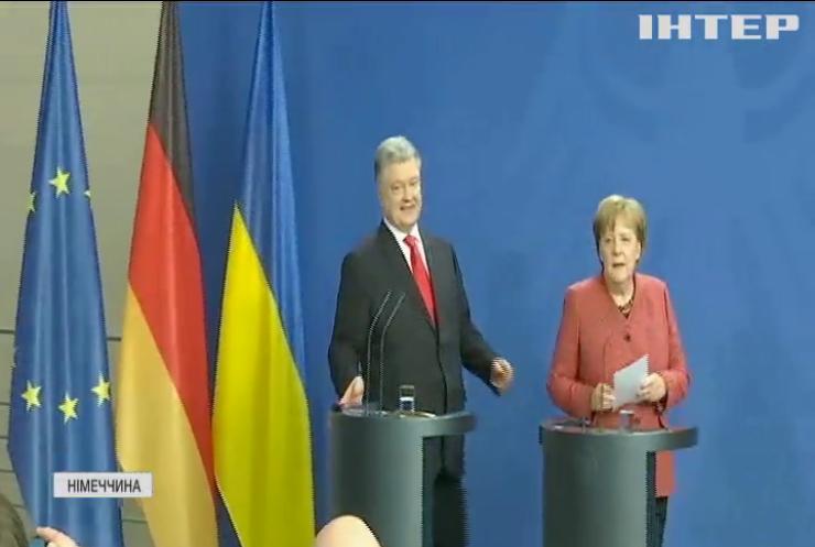 Петро Порошенко та Володимир Зеленський провели зустрічі з лідерами європейських країн