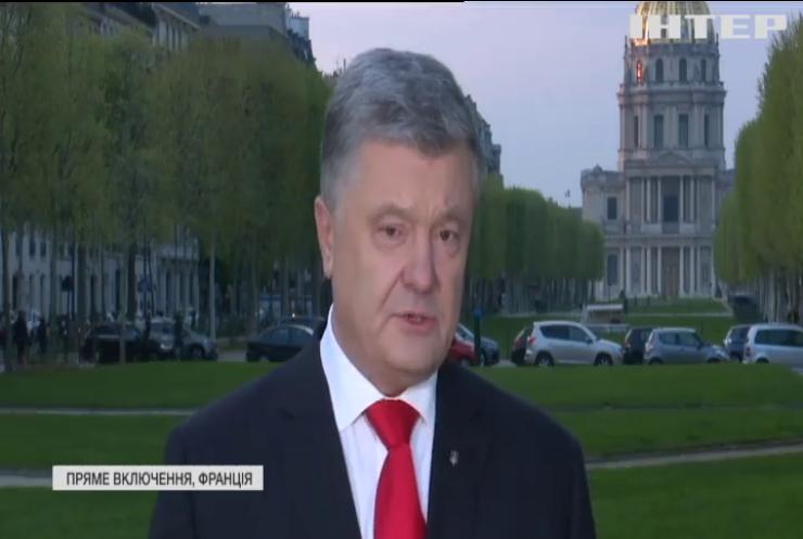 Президент Порошенко провів зустріч с лідерами Франції та Німеччини: про що домовилися політики