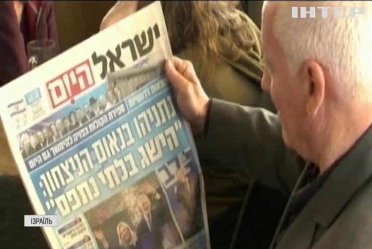 Вибори в Ізраїлі:  хто отримав контроль за владою?