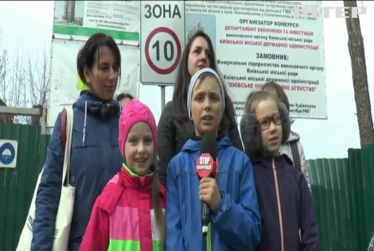 Небажане сусідство: чому зведення багатоповерхівки у Києві несе загрозу школярам?