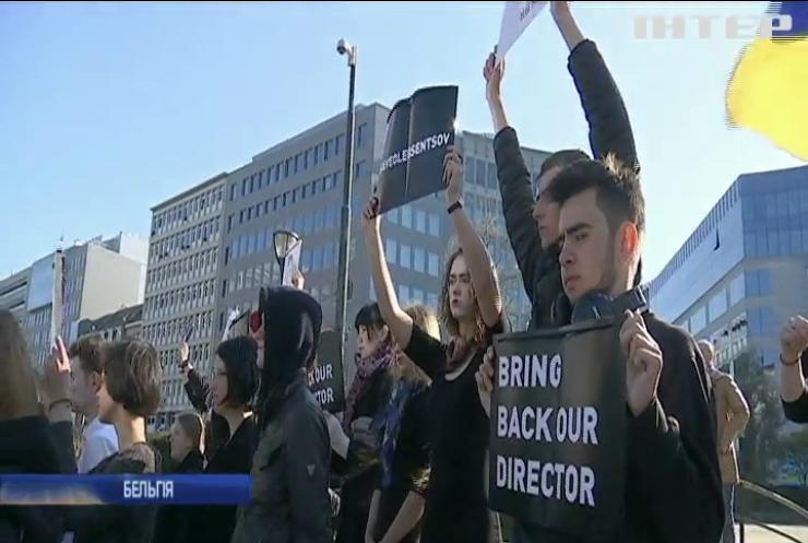 """""""Зниклий режисер"""": українські студенти влаштували у Брюсселі театралізовану виставу"""