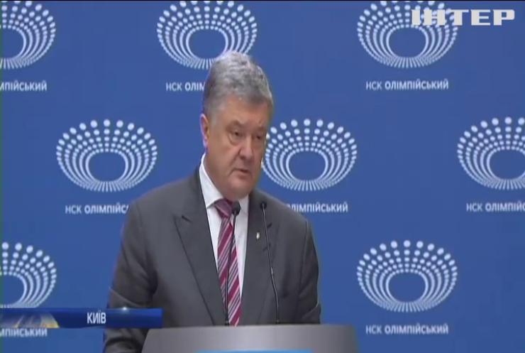 Петро Порошенко звільнив з посади високопосадовця розвідслужби