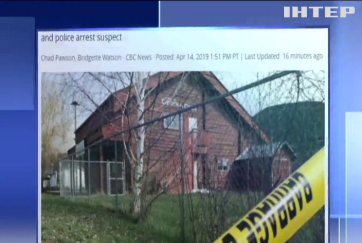У Канаді чоловік влаштував стрілянину в церкві