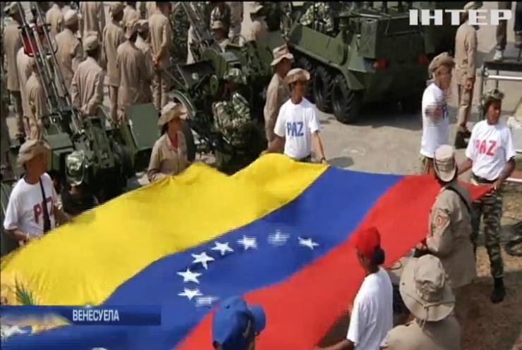 Хуан Гуайдо звинуватив Росію та Кубу в інтервенції