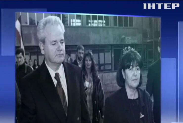 В Росії померла вдова президента-втікача Слободана Милошевича - ЗМІ
