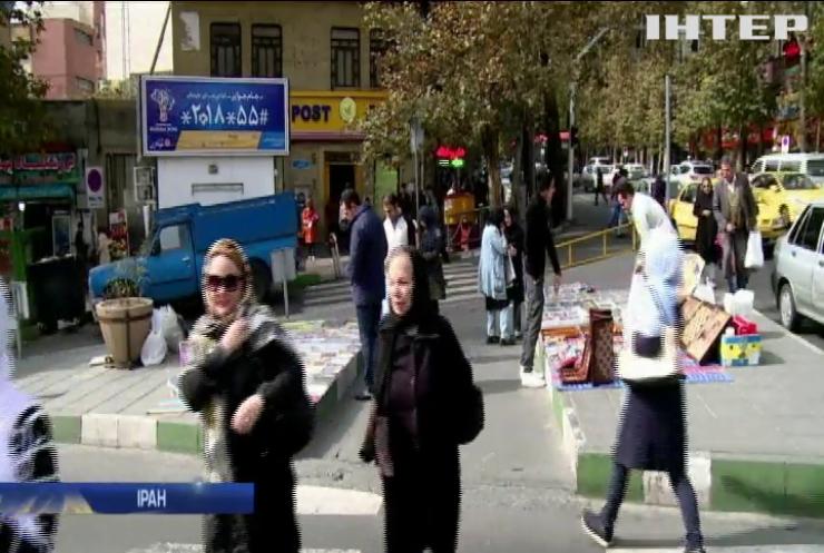 В Ірані жінку кинули у в'язницю через знятий хіджаб