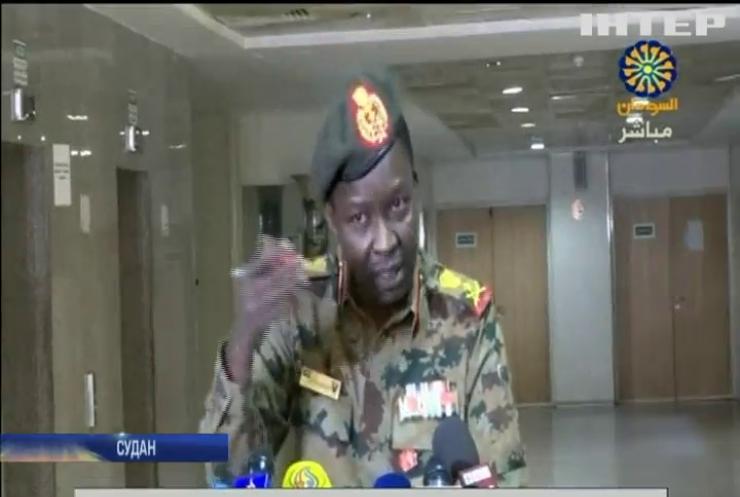 Військова Рада Судану готується передати владу цивільному уряду