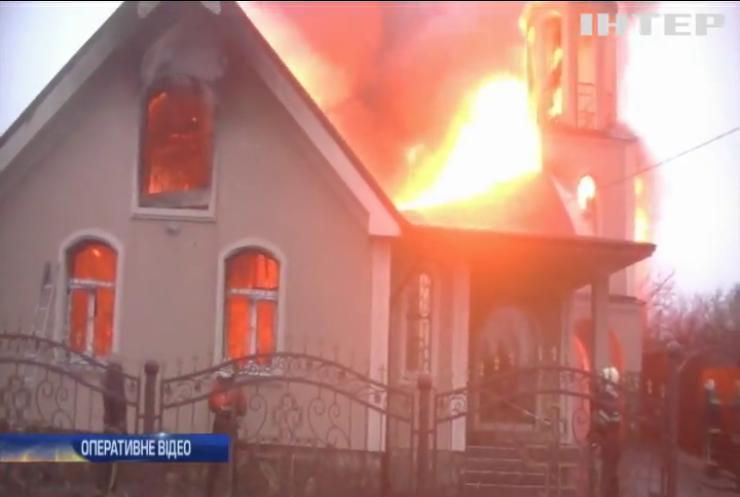 На Харківщині згорів православний храм
